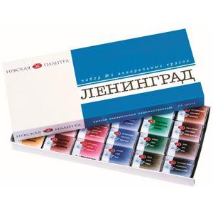 Umělecké akvarelové barvy Leningrad / různé sady